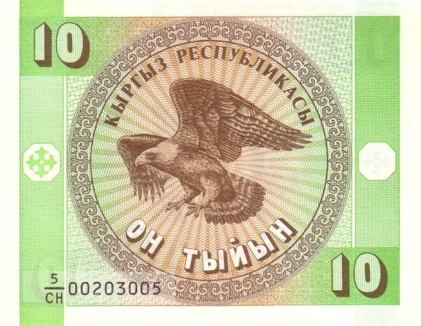 Kyrgyzstan 10 Tyiyn (1993 Kyrgyz Respublikasy)