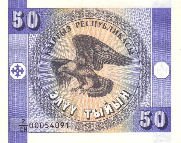 Kyrgyzstan 50 Tyiyn (1993 Kyrgyz Respublikasy)