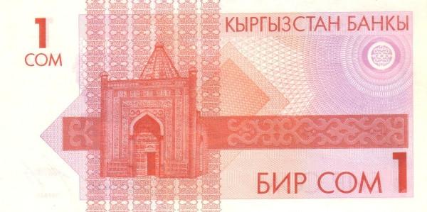 Kyrgyzstan 1 Som (1993 Kyrgyzstan Banky)