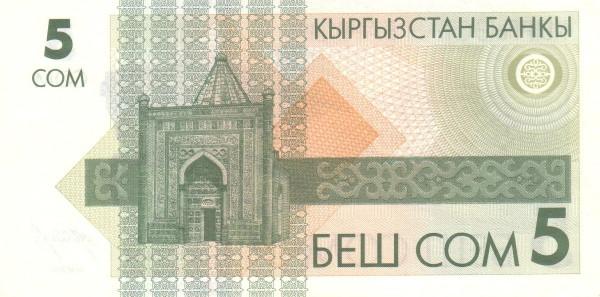 Kyrgyzstan 5 Som (1993 Kyrgyzstan Banky)