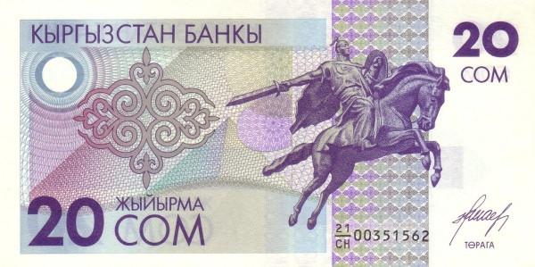 Kyrgyzstan 20 Som (1993 Kyrgyzstan Banky)