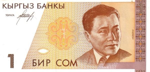 Kyrgyzstan 1 Som (1994 Kyrgyz Banky)