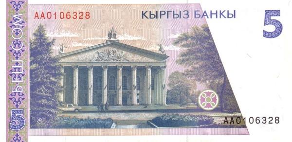 Kyrgyzstan 5 Som (1994 Kyrgyz Banky)