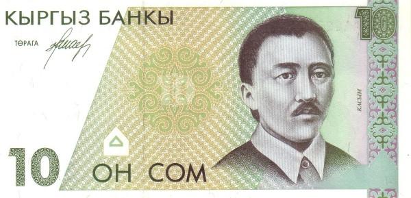 Kyrgyzstan 10 Som (1994 Kyrgyz Banky)
