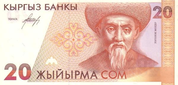 Kyrgyzstan 20 Som (1994 Kyrgyz Banky)