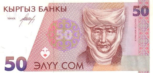 Kyrgyzstan 50 Som (1994 Kyrgyz Banky)