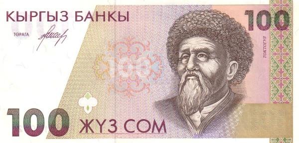 Kyrgyzstan 100 Som (1994 Kyrgyz Banky)