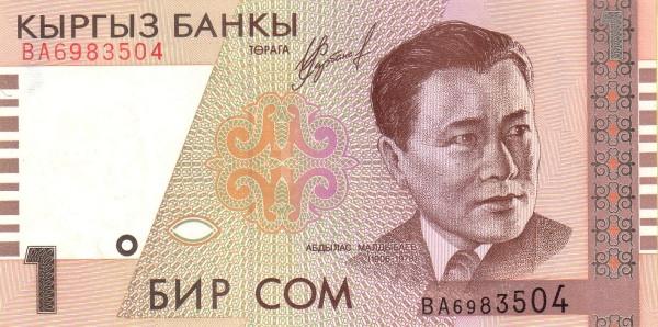 Kyrgyzstan 1 Som (1999-2000 Kyrgyz Banky)