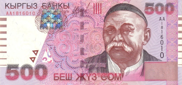 Kyrgyzstan 500 Som (1999-2000 Kyrgyz Banky)