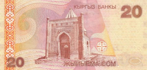 Kyrgyzstan 20 Som (2002-2005 Kyrgyz Banky)