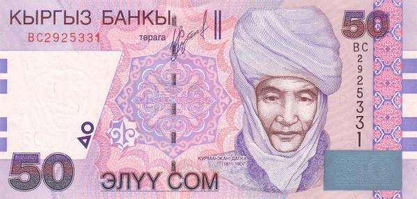 Kyrgyzstan 50 Som (2002-2005 Kyrgyz Banky)