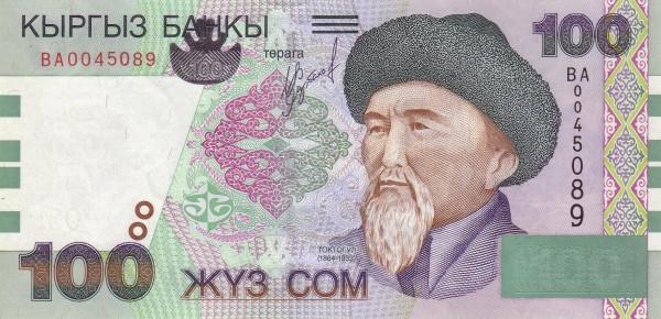 Kyrgyzstan 100 Som (2002-2005 Kyrgyz Banky)