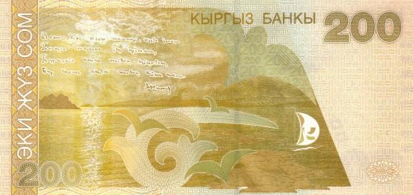 Kyrgyzstan 200 Som (2002-2005 Kyrgyz Banky)