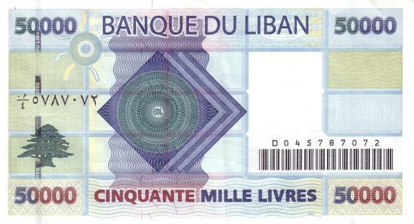 "Lebanon 50000 Livres (2004-2008 Euro Size"")"""
