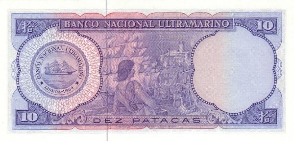 Macau 10 Patacas (1963-1968 Banco Nacional Ultramarino)