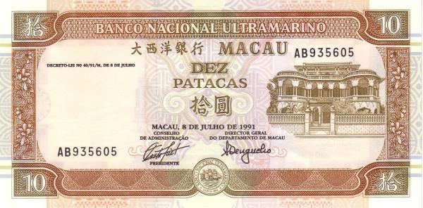 Macau 10 Patacas (1990-1996 Banco Nacional Ultramarino)