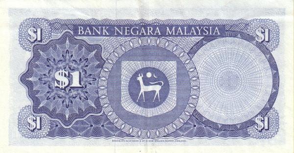 Malaysia 1 Ringgit (1967 Bank Negara Malaysia)
