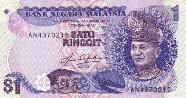 Malaysia 1 Ringgit (1981-1984 Bank Negara Malaysia)