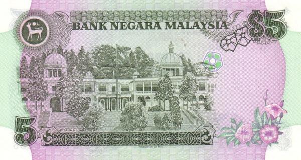 Malaysia 5 Ringgit (1981-1984 Bank Negara Malaysia)