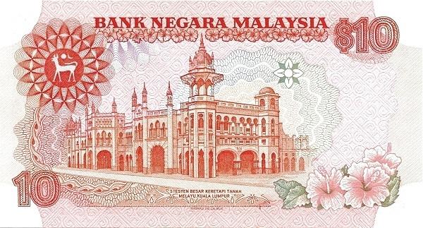 Malaysia 10 Ringgit (1981-1984 Bank Negara Malaysia)