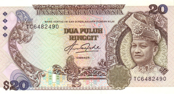 Malaysia 20 Ringgit (1981-1984 Bank Negara Malaysia)