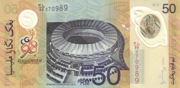 """Malaysia 50 Ringgit (1998 XVI Commonwealth Games in Kuala Lumpur"""" Bank Negara Malaysia)"""""""