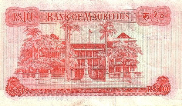 "Mauritius 10 Rupees (1967 Elizabeth II""Bank of Mauritius)"""
