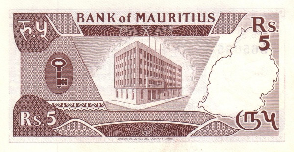 Mauritius 5 Rupees (1985-1991 Bank of Mauritius)