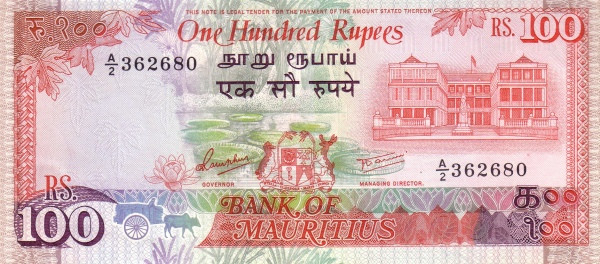 Mauritius 100 Rupees (1985-1991 Bank of Mauritius)