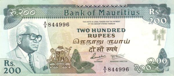 Mauritius 200 Rupees (1985-1991 Bank of Mauritius)