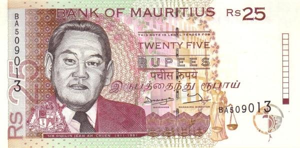 Mauritius 25 Rupees (1998 English Bank of Mauritius)