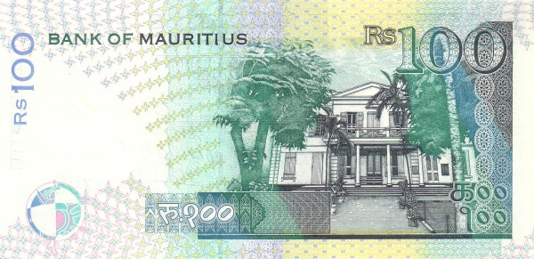 Mauritius 100 Rupees (1998 English Bank of Mauritius)