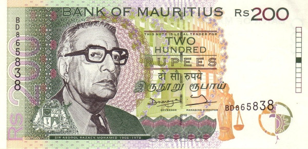 Mauritius 200 Rupees (1998 English Bank of Mauritius)