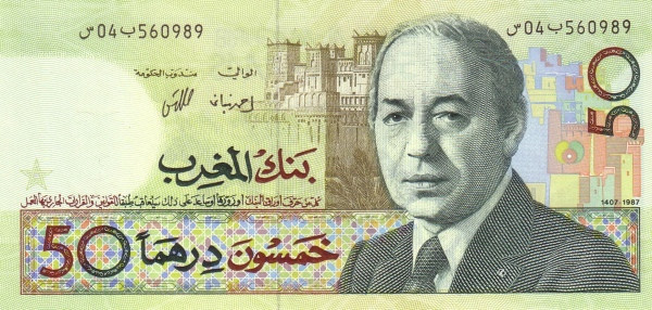 Morocco 50 Dirhams (1987 King Hassan II Facing Front)