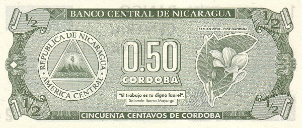 Nicaragua ½ Córdoba (1992 Series A)