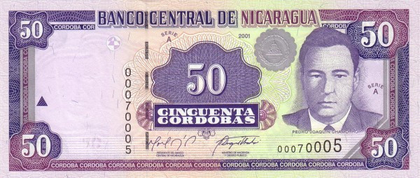 Nicaragua 50 Córdobas(1999)