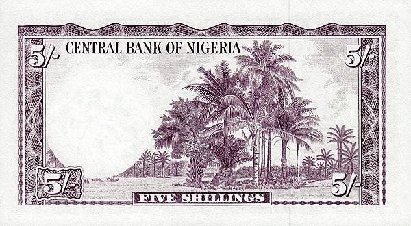 """Nigeria 5 Shillings (1958 River Scene"""" )"""""""