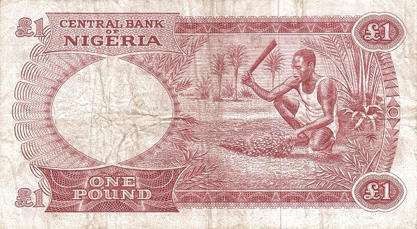 "Nigeria 1 Pound (1967 Bank Building / 4 Signatures"")"""