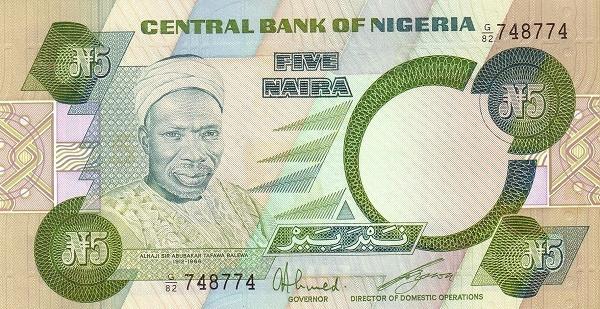 Nigeria 5 Naira (1979-1984 )