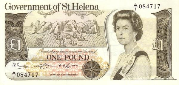 Saint Helena 1 Pound