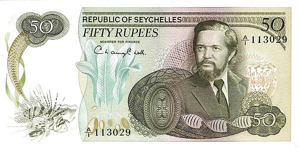 "Seychelles 50 Rupees(1976-1977 President Mancham"")"""