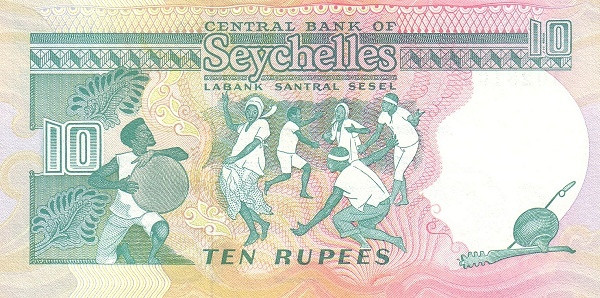 "Seychelles 10 Rupees(1989 Bank Building"" )"""