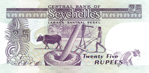 "Seychelles 25 Rupees(1989 Bank Building"" )"""