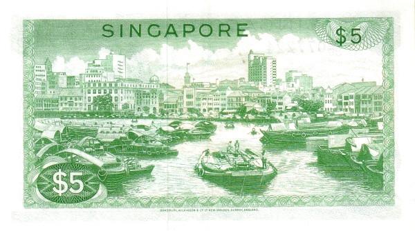 "Singapore 5 Dollars (1967-1973 Flowers"")"""