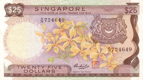 "Singapore 25 Dollars (1967-1973 Flowers"")"""