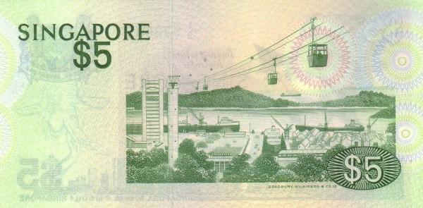 "Singapore 5 Dollars (1976-1980 Birds"" )"""