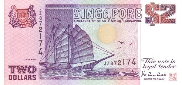 """Singapore 2 Dollars (1992 Ships"""")"""""""