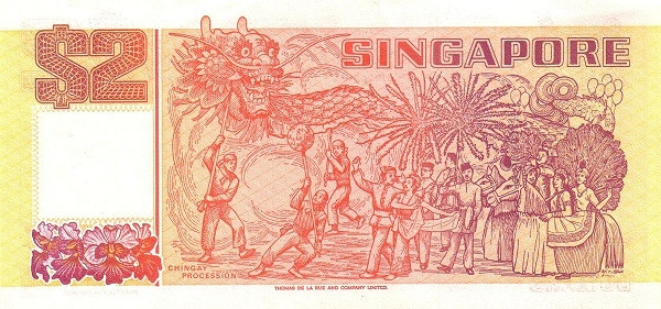 """Singapore 2 Dollars (1990 Ships"""" )"""""""