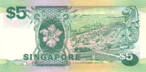 """Singapore 5 Dollars (1984-1995 Ships"""" )"""""""