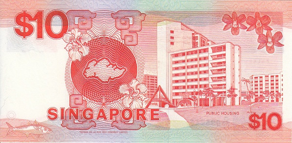 """Singapore 10 Dollars (1984-1995 Ships"""" )"""""""